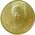 India, 5 Rupias 2010 - Subramaniam.