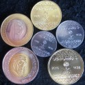 Arabia Saudí, Set 6 monedas 2016.